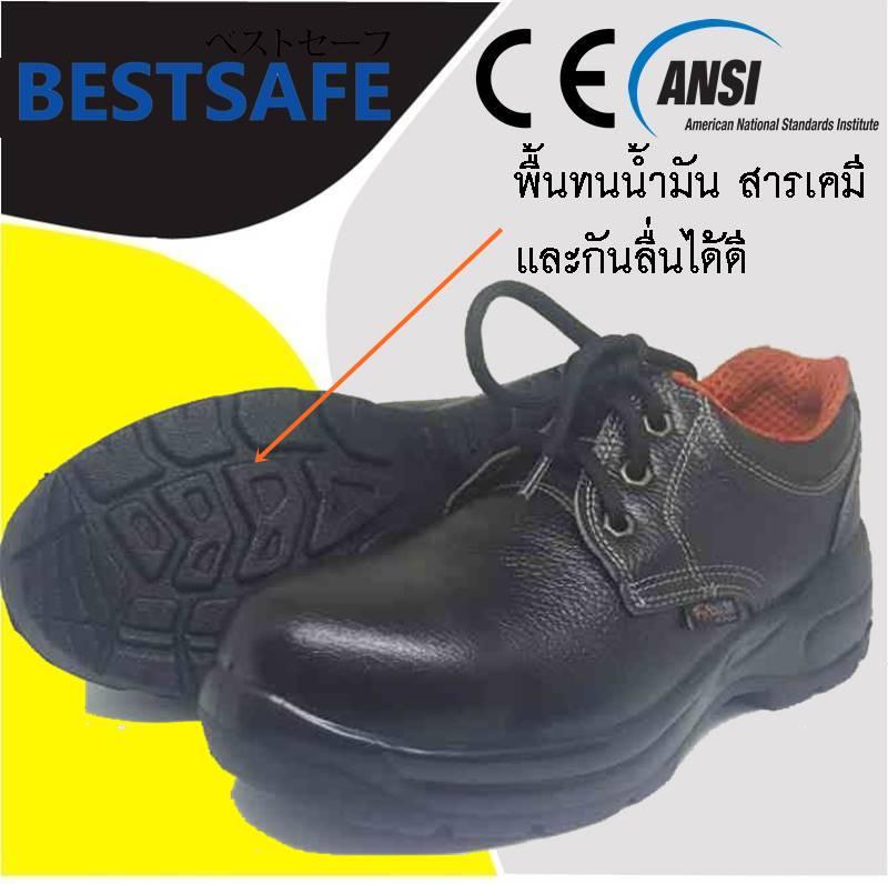 http://thailandsafety.com/wp-content/uploads/2016/08/SS10-sole.jpeg