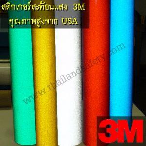 3m-reflective-sheet