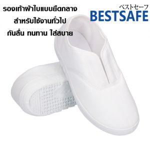 best-soft-01