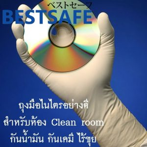 class-100-cleanroom-nitrile-gloves