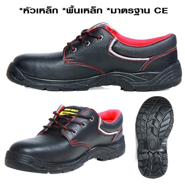 รองเท้าเซฟตี้-42