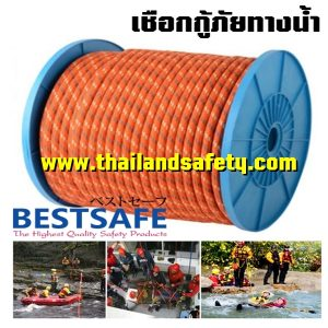 เชือกกู้ภัยทางน้ำ